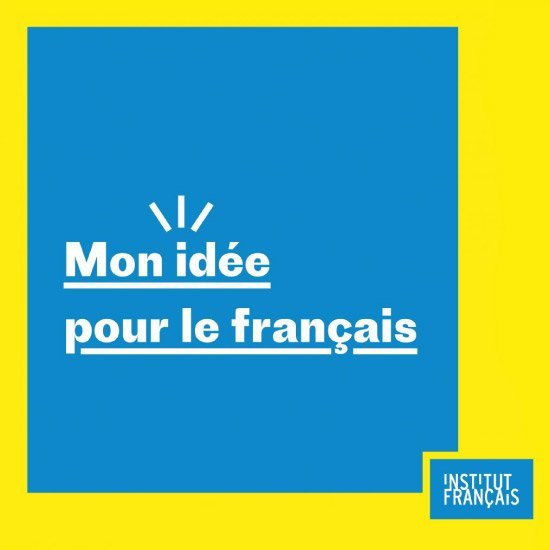 IFS-education-squares_MY IDEA FOR THE FRENCH LANGUAGE
