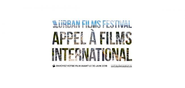 IFS_audiovisual-article-header__Cinema_urban films festival