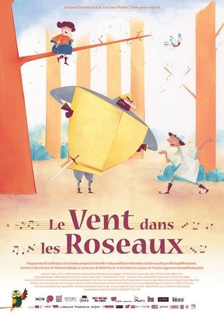 illustration-cine-gouter-le-vent-dans-les-roseaux_1-1510055377