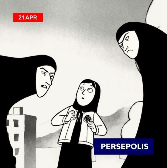 voilah-event-mosiac_Animation-Persepolis-2