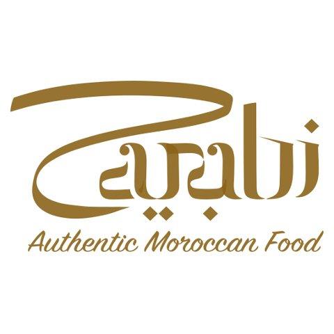 Zarabi Logo Wal Has